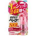 フマキラー おすだけベープスプレー 200回分 不快害虫用 ロマンティックブーケの香り 25.1mL