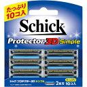 シック・ジャパン プロテクター3D シンプル 替刃 10個