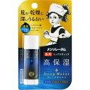 ロート製薬 メンソレータムディープモイスト無香料 4.5g ...