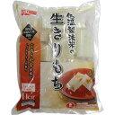 アイリスオーヤマ 低温製法米の生きりもち 1kg...