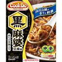味の素 Cook Do(中華合わせ調味料) あらびき肉入り黒麻婆豆腐用 120g