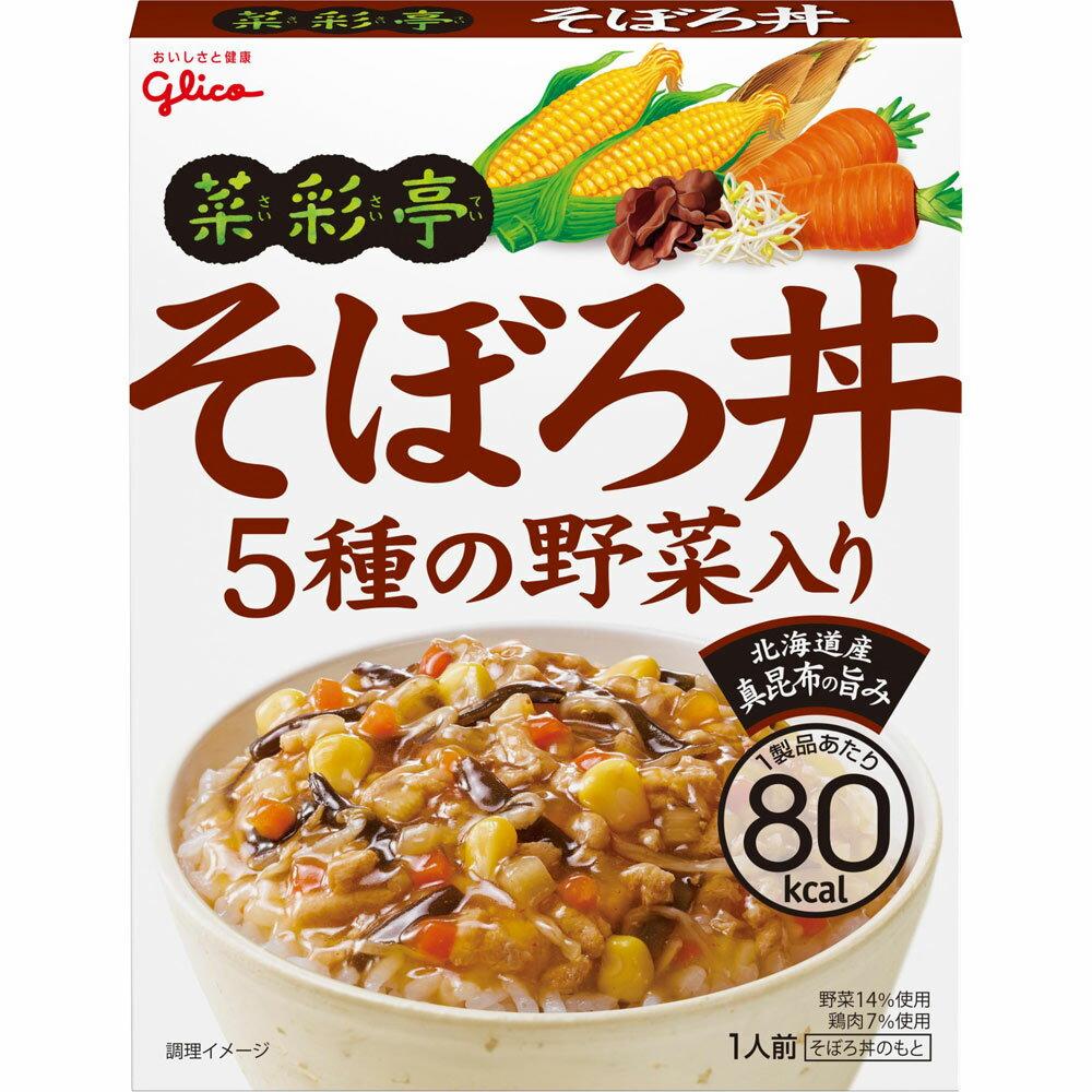 江崎グリコ菜彩亭「そぼろ丼」140g