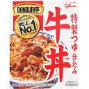 江崎グリコ DONBURI亭「牛丼」 160g...