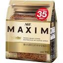 味の素AGF <マキシム>アロマセレクト袋 70g