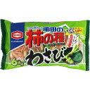 亀田製菓 亀田の柿の種わさび 182g