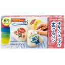 旭化成ホームプロダクツ サランラップに書けるペン