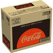 日本コカ・コーラ コカ・コーラ ゼロ ケース 1500ml×8