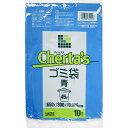 日本サニパック チェルタス ゴミ袋 45L 0.025mm 10P青