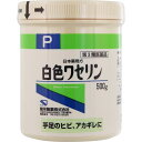 【第3類医薬品】健栄製薬 日本薬局方 白色ワセリン 500G