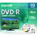 日立マクセル DVD-RVIDEひろびろ美白レーベル CPRM対応120分 DRD120WPE.10