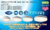 LED单位降半音形新500系列 6.9W 广角电灯泡颜色◆LDF7L-GX53/2[LEDユニットフラット形新500シリーズ 6.9W 広角 電球色◆LDF7L-GX53/2]