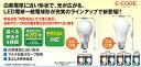 E-CORE LED電球 一般電球形 50W形相当【光が広がるタイプ】電球色■LDA8L-G/50W
