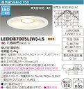 高気密SB形ダウンライト LED一体形 一般住宅浴室用◆LEDD87005L(W)-LS LEDD87005N(W)-LS