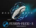 FUSION-FLEXI+S【フュージョン フレキシ プラスエス】