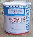 【送料無料】【AICA】アイカ工業  ジョリパット アルファ JP-100  20K