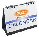 [送料無料]卓上カレンダー 2021 4月始まり 1冊[シンプル スケジュール 日曜始まり 書き込み 六曜あり オフィス 実用性抜群 ]