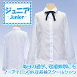 簡単付け外しの紺色リボンタイ付 丸衿ベーシック 長袖シャツ 130 140 150 160 170 シロ 0841S