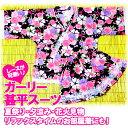 季節商品●浴衣・甚平●レースが可愛い薔薇柄ガーリー甚平■クロ■55103