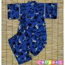甚平スーツ 子供 男の子 ボーイズ キッズ甚平 二点セット 紺 100 110 120 130 恐竜柄プリント ドビー格子 21000-730