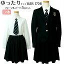 卒業式 スーツ 女の子 大きいサイズ 165B 170B 卒...