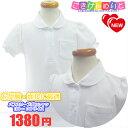 ●吸水・速乾●こだわりいっぱいの♪ キッズ 半袖ポロシャツ 女児 100 110 120 130 140 白 1107