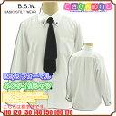 シャツ 白シャツ ネクタイ付シャツ 長袖シャツ 4500wh 男の子 メンズ 100 110 120 130 140 150 160 170 標準体