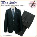 男の子 卒業式スーツ フォーマル 標準体 セットアップ5点セット(黒無地ブレザー・千鳥格子スラックス・白シャツ・ネクタイ・ポケ…