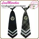 卒業式服 女の子 ネクタイ 63217 無地 格子 フリーサイズ 小学生 卒服 フォーマル