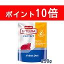 【200円OFFクーポン】アニモンダ 猫インテグラ プロテクト ニーレン(腎臓ケア)ドライフード250g