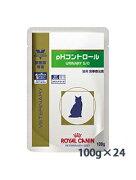 【C】ロイヤルカナン猫用 phコントロール(URINARY S/O) パウチ 100g×24