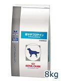 【セール価格】ロイヤルカナン犬用 低分子プロテイン 8kg【あす楽土曜営業】