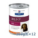 ヒルズ犬用 【i/d】 缶 360g×12【あす楽_土曜日営業】