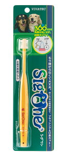 シグワン 歯ブラシ