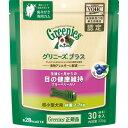 【10%割引商品】ニュートロ グリニーズ プラス 目の健康維持 超小型犬用 2-7kg 30P