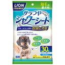 【C】LION ペットキレイ シャワーシート 短毛犬用 30枚
