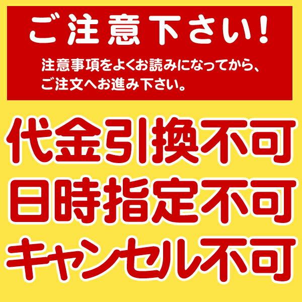 【最大350円OFFクーポン】●【ゆうパケット...の紹介画像2