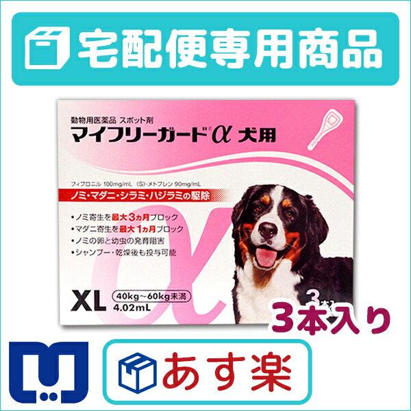 【最大350円OFFクーポン】【動物用医薬品】マ...の商品画像