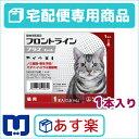 【150円OFFクーポン】フロントラインプラス 猫用 1本
