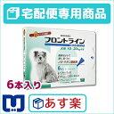 【動物用医薬品】フロントラインスポットオン犬用 (10〜20kg) 1箱6本入