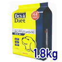 ドクターズダイエット 犬用メインテナンス(phエイド) 1.8kg(成犬用)【あす楽_土曜日営業】