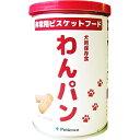 【50%割引商品】犬用保存食 わんパン 100g