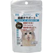 【C】ドクターヴォイス 猫にやさしいトリーツ 歯磨きサポート 20g