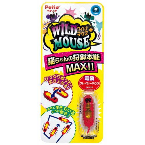 【C】【最大350円OFFクーポン】Petio WILD MOUSE クレイジーマウス レッド【11/12(月)10:00〜11/19(月)9:59】