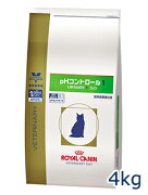 【C】ロイヤルカナン猫用 phコントロール1 (URINARY1 S/O) 4kg