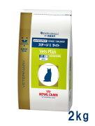 【C】ロイヤルカナンベッツプラン猫用 エイジングケアステージ1ライト2kg