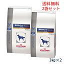 【C】ロイヤルカナン 犬用 腎臓サポート セレクション 3kg(2袋セット)