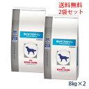 【最大350円OFFクーポン】ロイヤルカナン 犬用 低分子プ...
