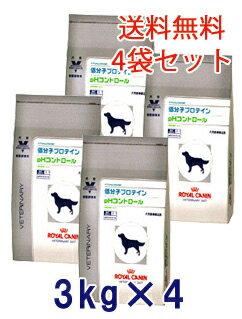 ロイヤルカナン犬用 低分子プロテイン+phコントロール 3kg(4袋セット)【あす楽_土曜日営業】【HLS_DU】