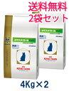 ロイヤルカナン猫用 pHコントロールライト 4kg(2袋セット)【あす楽_土曜日営業】【HLS_DU】