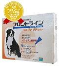 【動物用医薬品】フロントラインスポットオン犬用 (40〜60kg) 1箱6本入【あす楽土曜営業】【HLSDU】